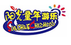 贵州阳光童年游乐设施有限公司