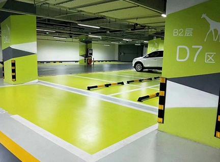 停车场地坪涂料工程