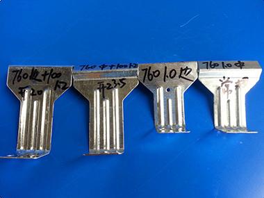 铝镁锰直立锁边屋顶