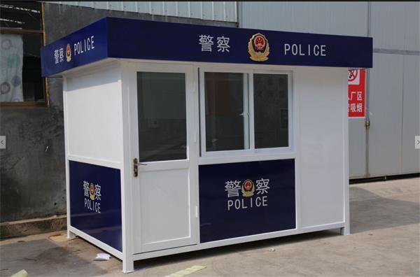 贵阳警察岗亭