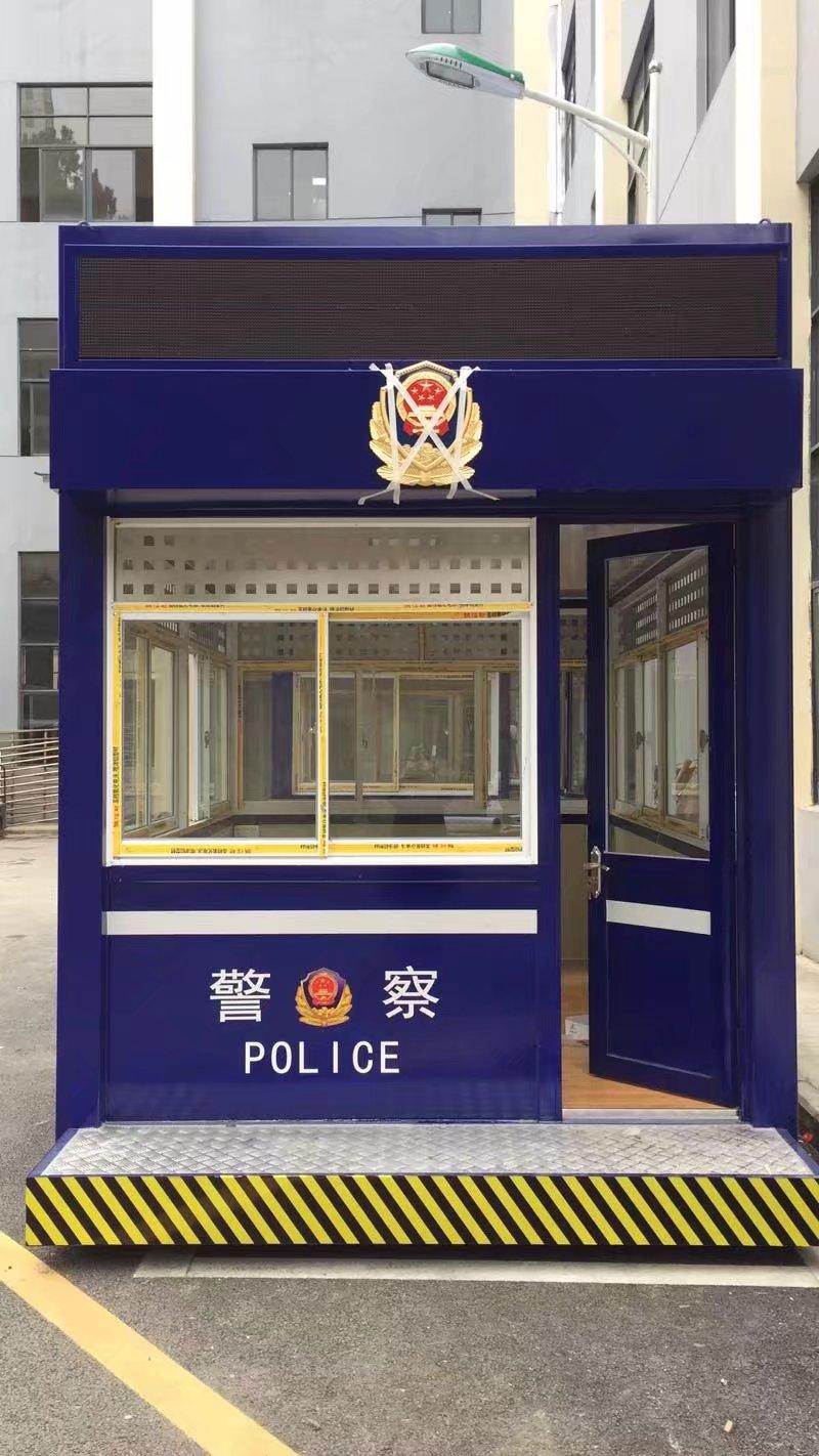 贵州警务岗亭案列
