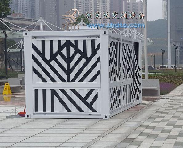 贵阳市花果园广场集装箱售货亭
