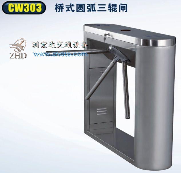 ag亚洲娱乐集团 三辊闸CW303桥式圆弧三辊闸