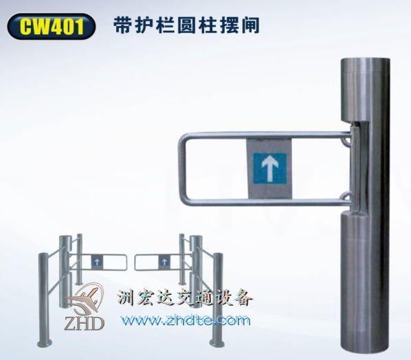 AG亚游集团网址 摆闸CW401带护栏圆柱摆闸