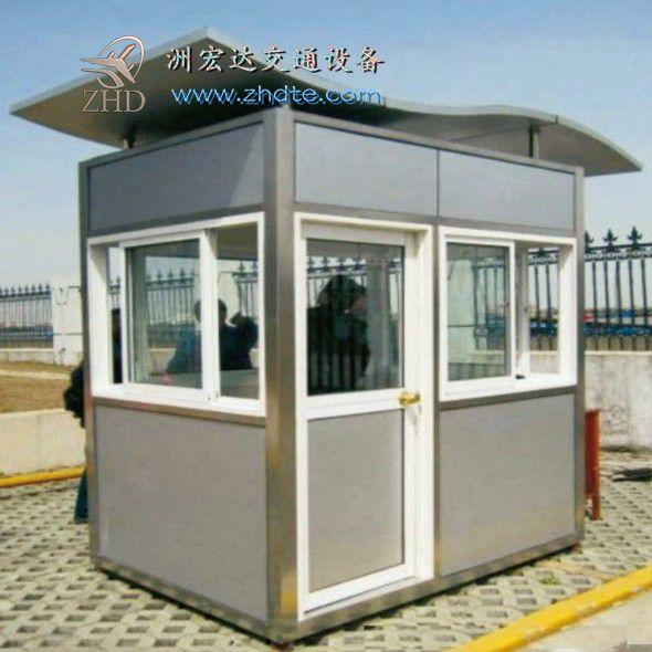 小區崗亭ZHD-GT-09