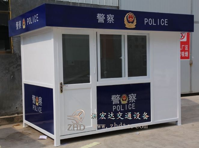 贵阳行政市直机关(警察岗亭)