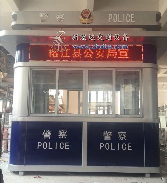 榕江县公安岗亭