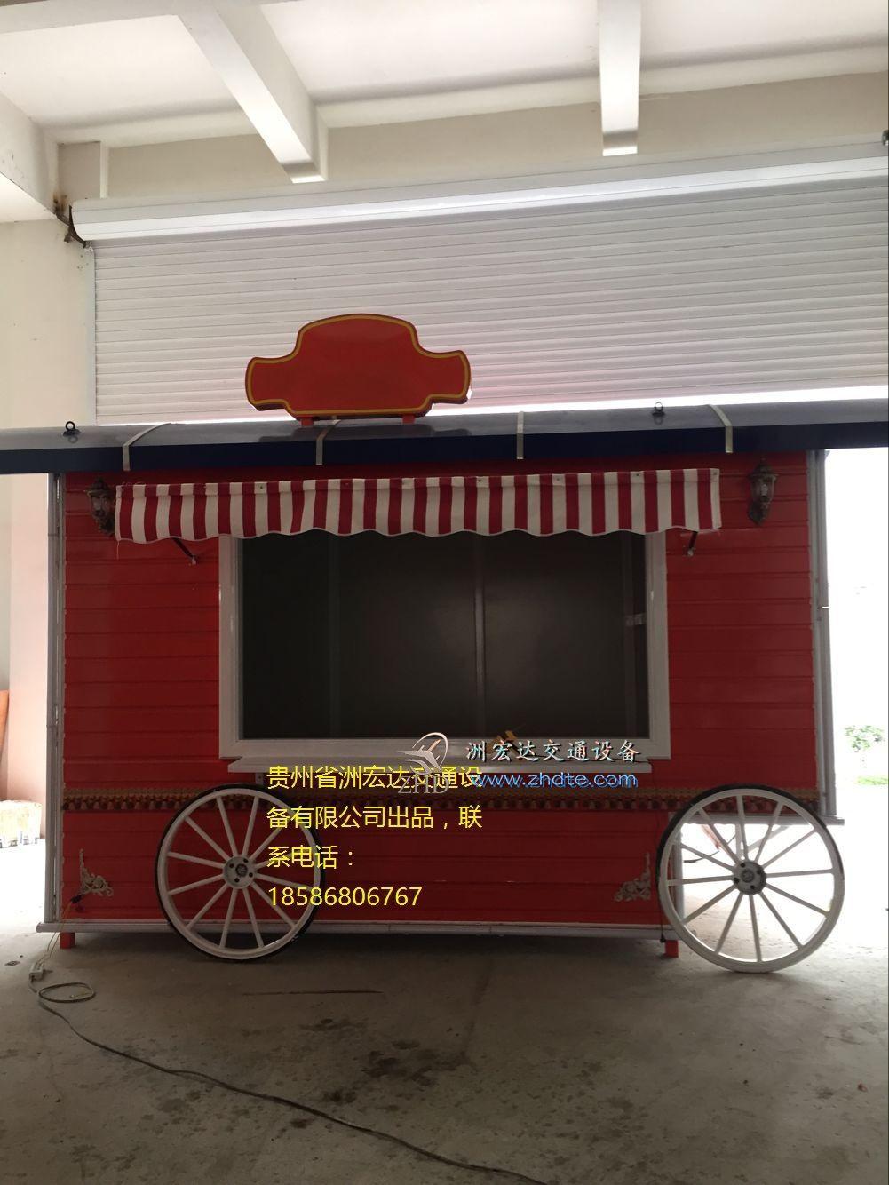 花果园商业街售货亭