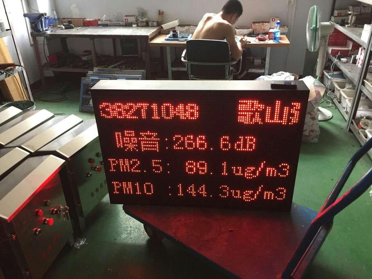 贵阳扬尘监测器厂家