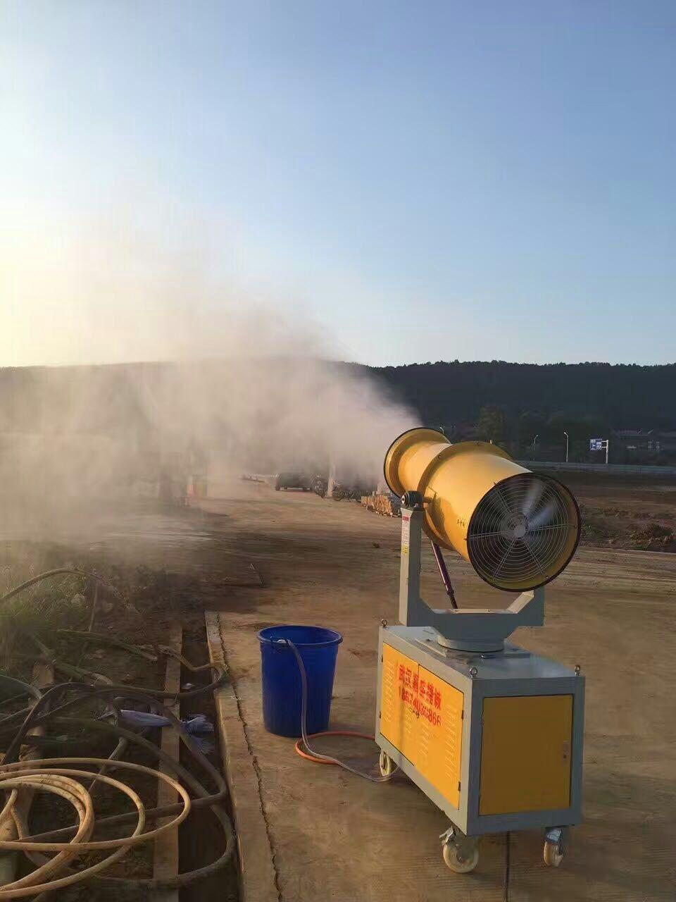 工地降尘雾炮机