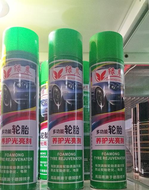 多功能轮胎光亮剂——贵州多功能轮胎光亮剂批发