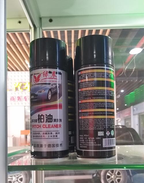 柏油清洗剂——贵州柏油清洗剂批发