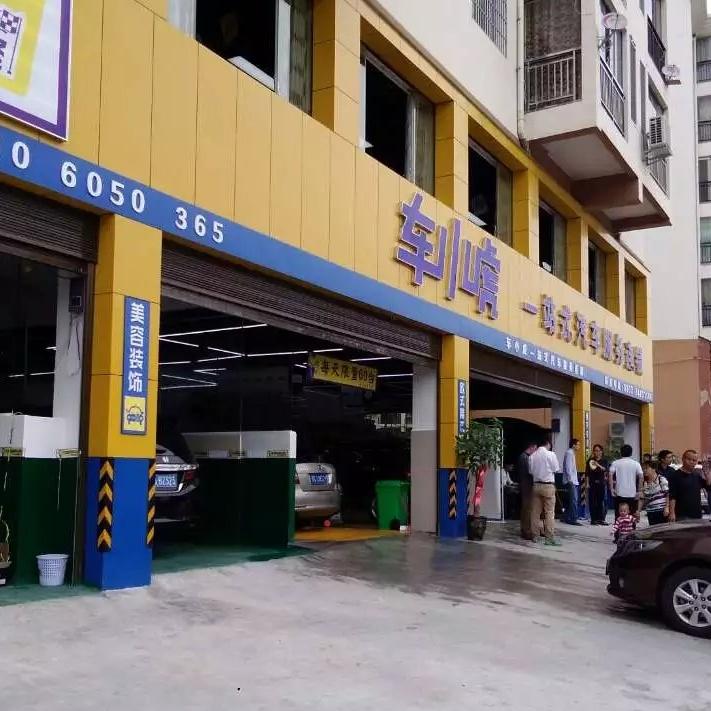 湄潭县车小虎与贵州洗车设备批发公司合作