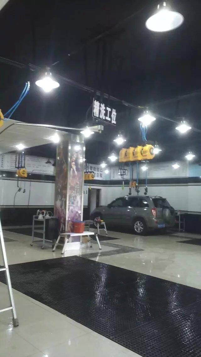 凯里洗车用品批发公司
