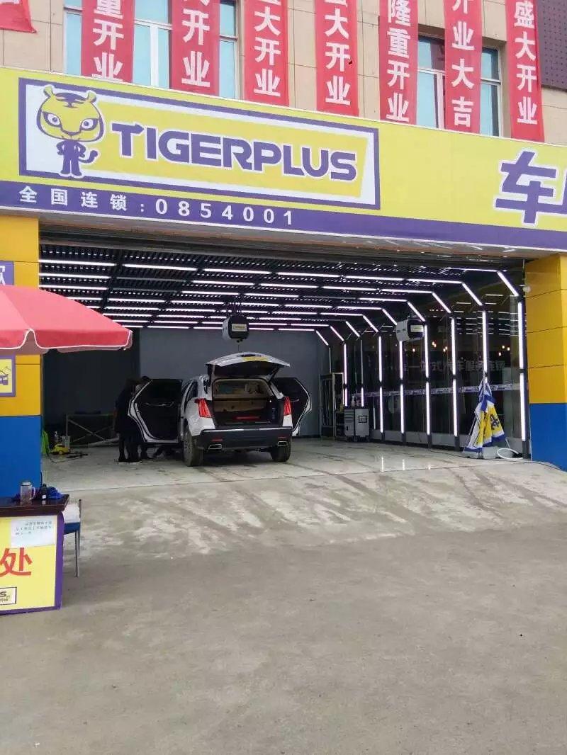 瓮安洗车用品供应商