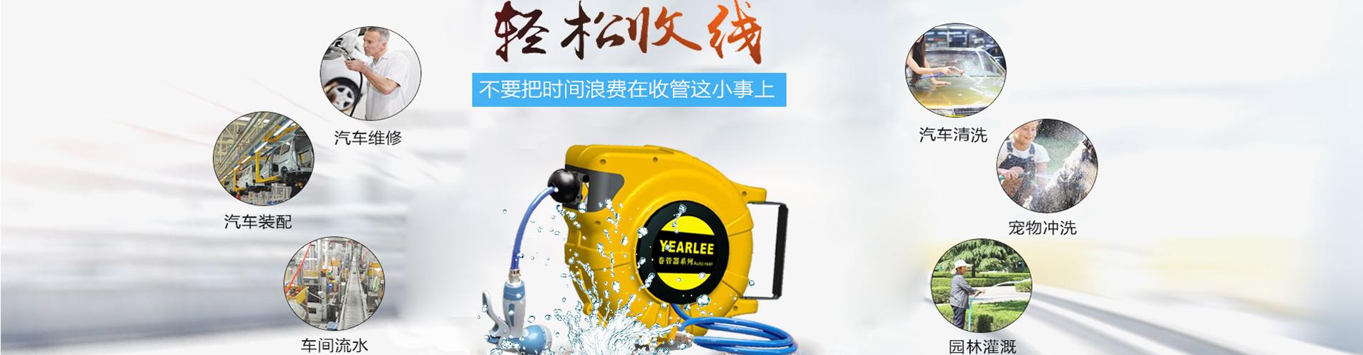 贵阳洗车设备厂家