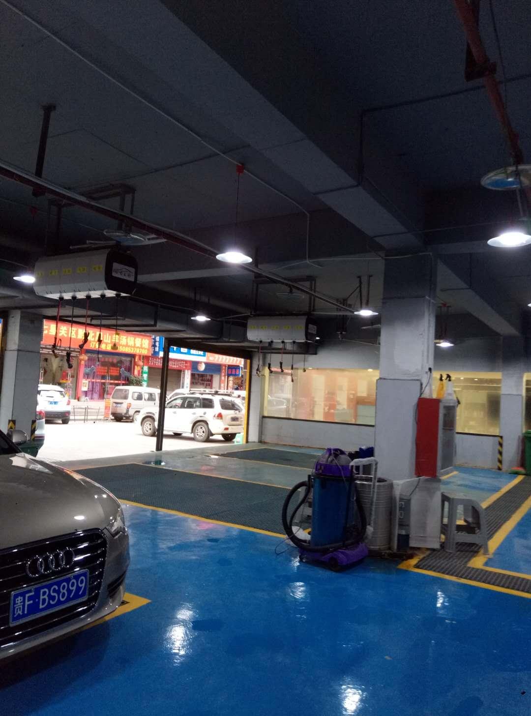 贵阳洗车设备厂