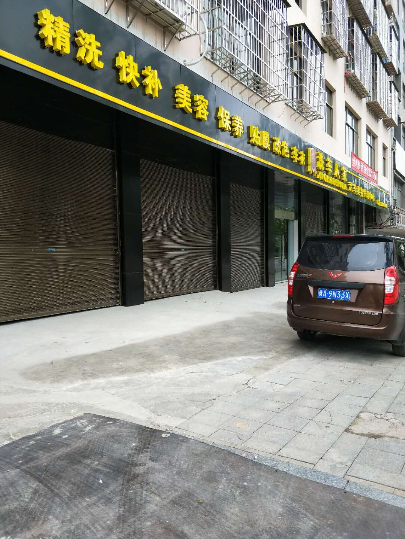 贵阳洗车机案例--六盘水洗车人家旗舰店