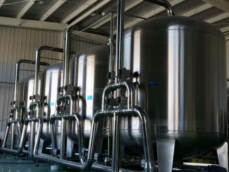 苦咸水淡化水处理设备