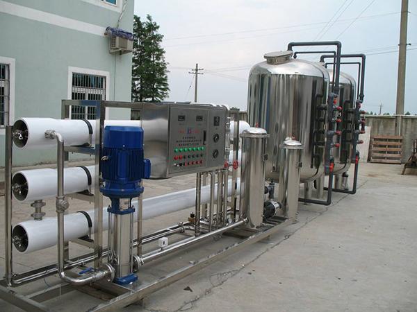 兰州反渗透水处理设备