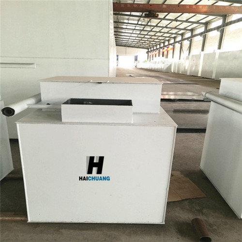 了解食品加工污水处理设备对脱硫废水的综合处理方式有哪些