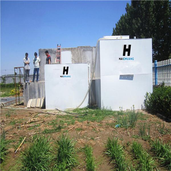 小型食品污水处理设备