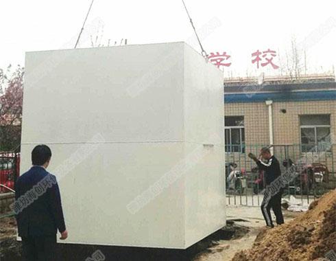 江西学校污水处理项目