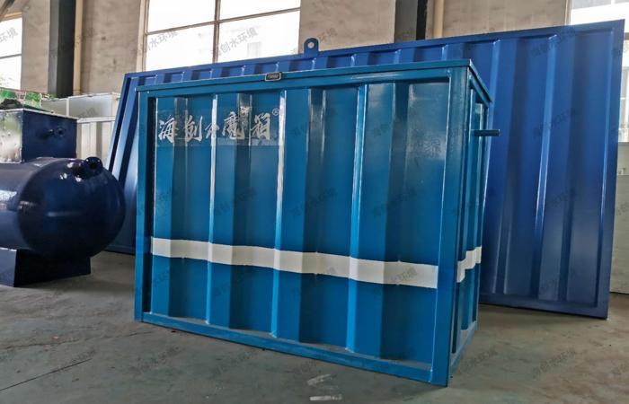 海创水魔箱