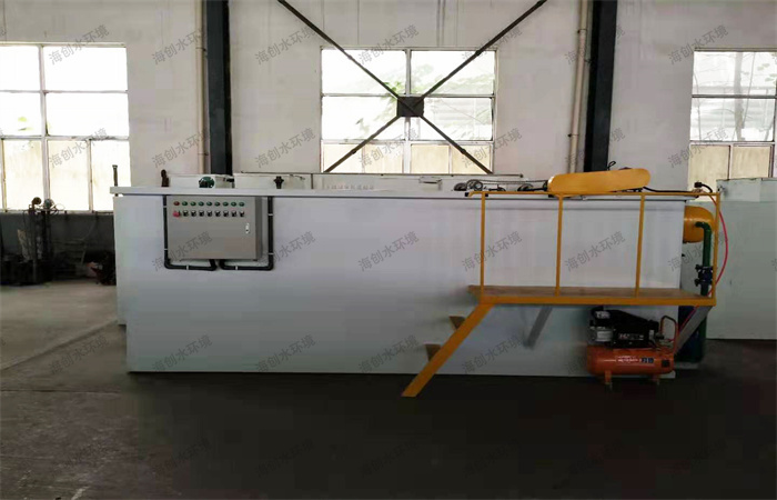 平板式高效气浮机