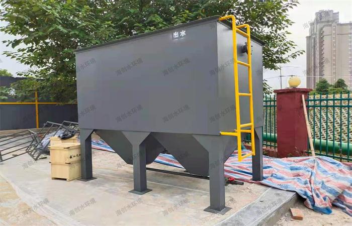 磁沉淀污水处理装置