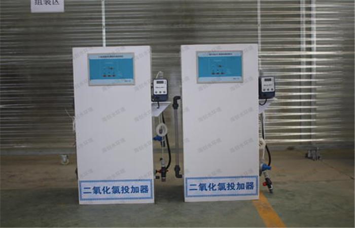 二氧化氯投加器设备