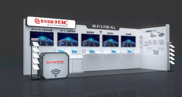 上海H3C无线代理商