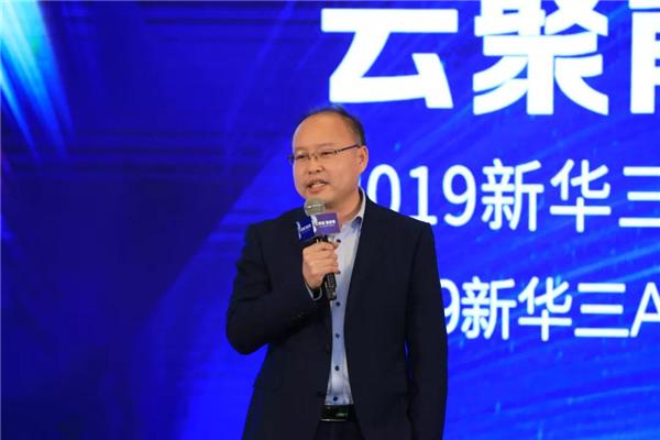 上海海拓信息亮相2019新华三云数上海合作伙伴大会