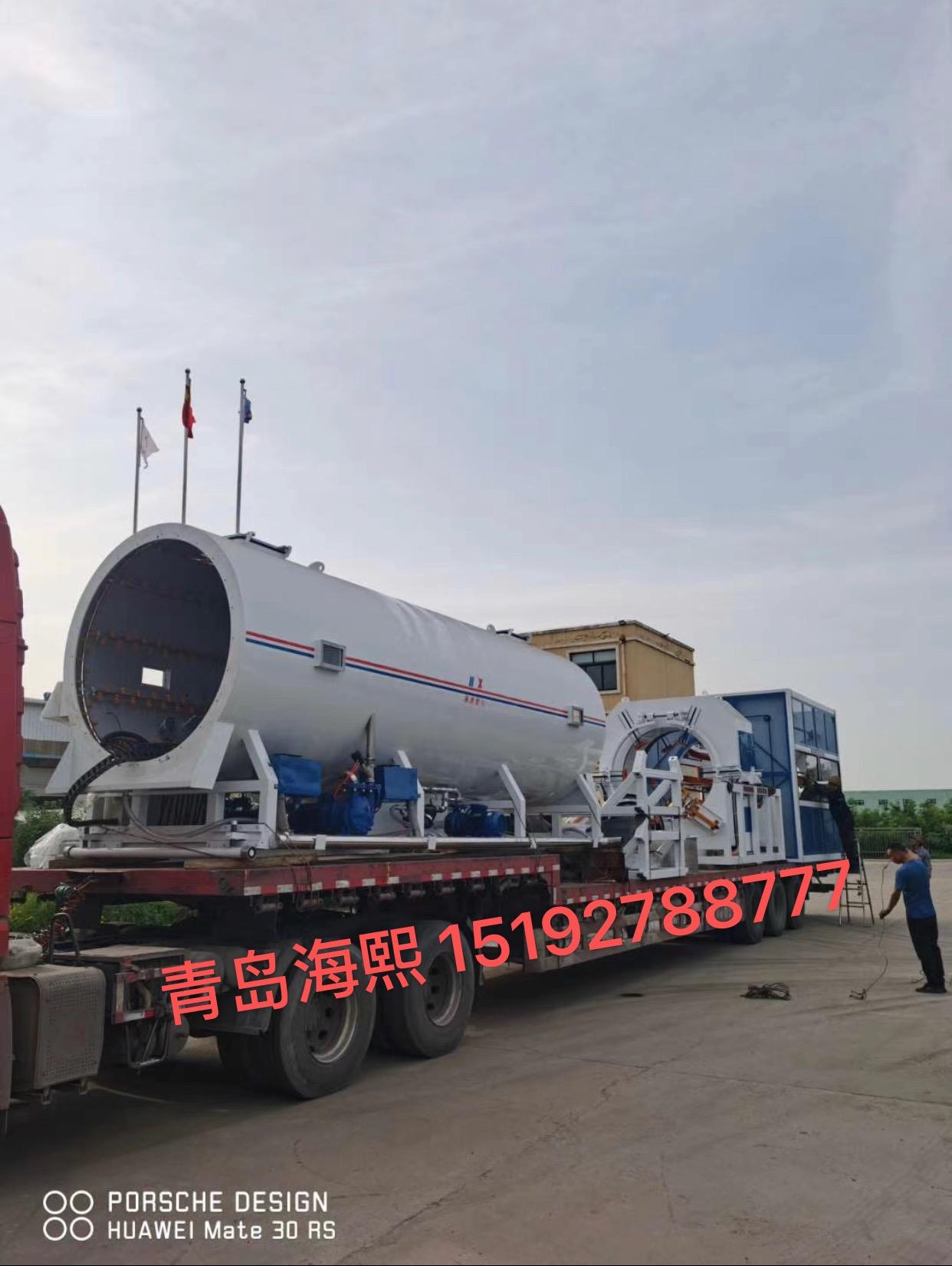 淄博國昶管道保溫防腐工程有限公司