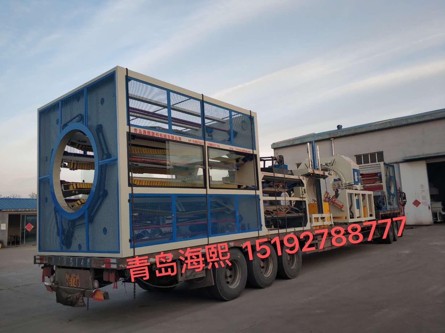 以客戶為中心把青島海熙價值觀念植入保溫管設備
