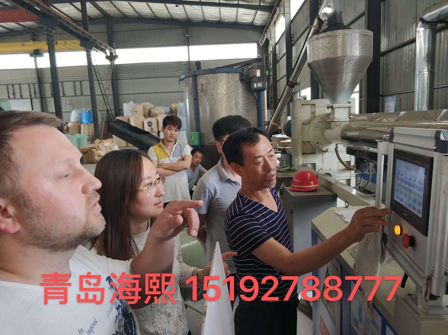 專業的青島海熙生產放心的保溫管設備