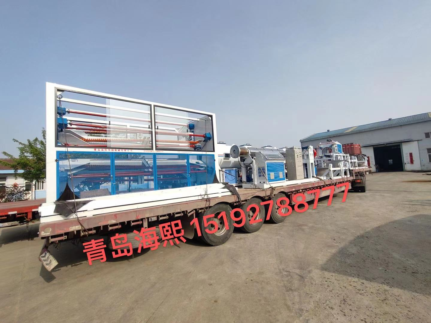 Hebei Huadun Pipeline Manufacturing Co. Ltd