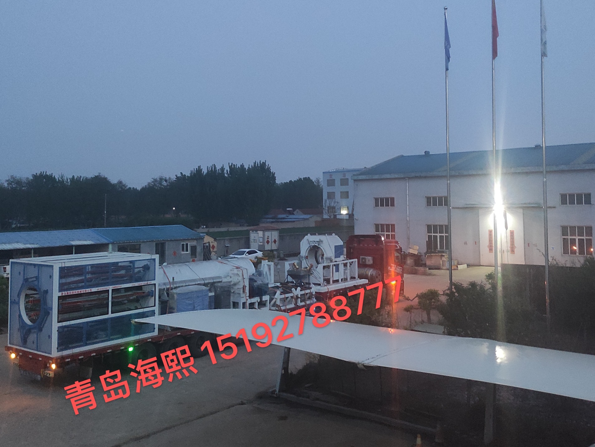 Компания, занимающаяся продажей механического оборудования в городе де шаньчань, находится в центре