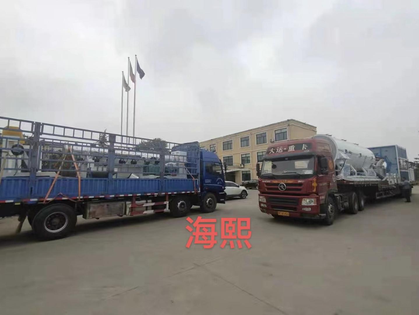 海熙塑料机械——山东万顺建设有限公司