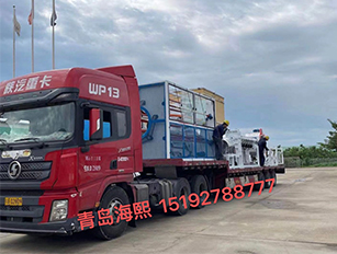 海熙机械——兰州旺达伟业保温材料有限公司