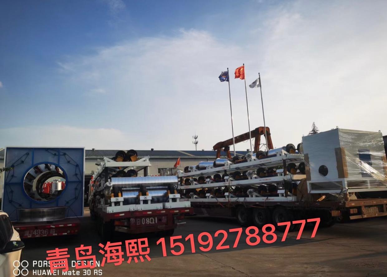河北信达保温材料有限公司2021.8.26