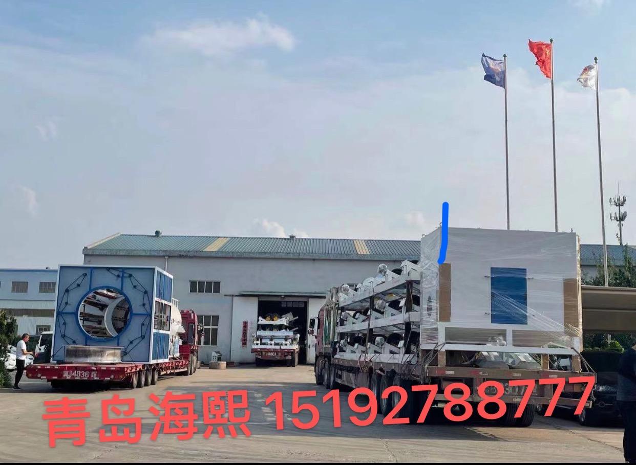 Shandong Maosheng Pipe Industry Co., LTD