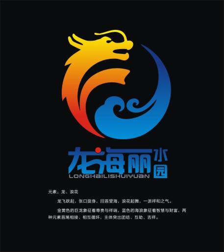 山西晋城专业logo设计公司提logo设计的七点要求-提供创意设计供应