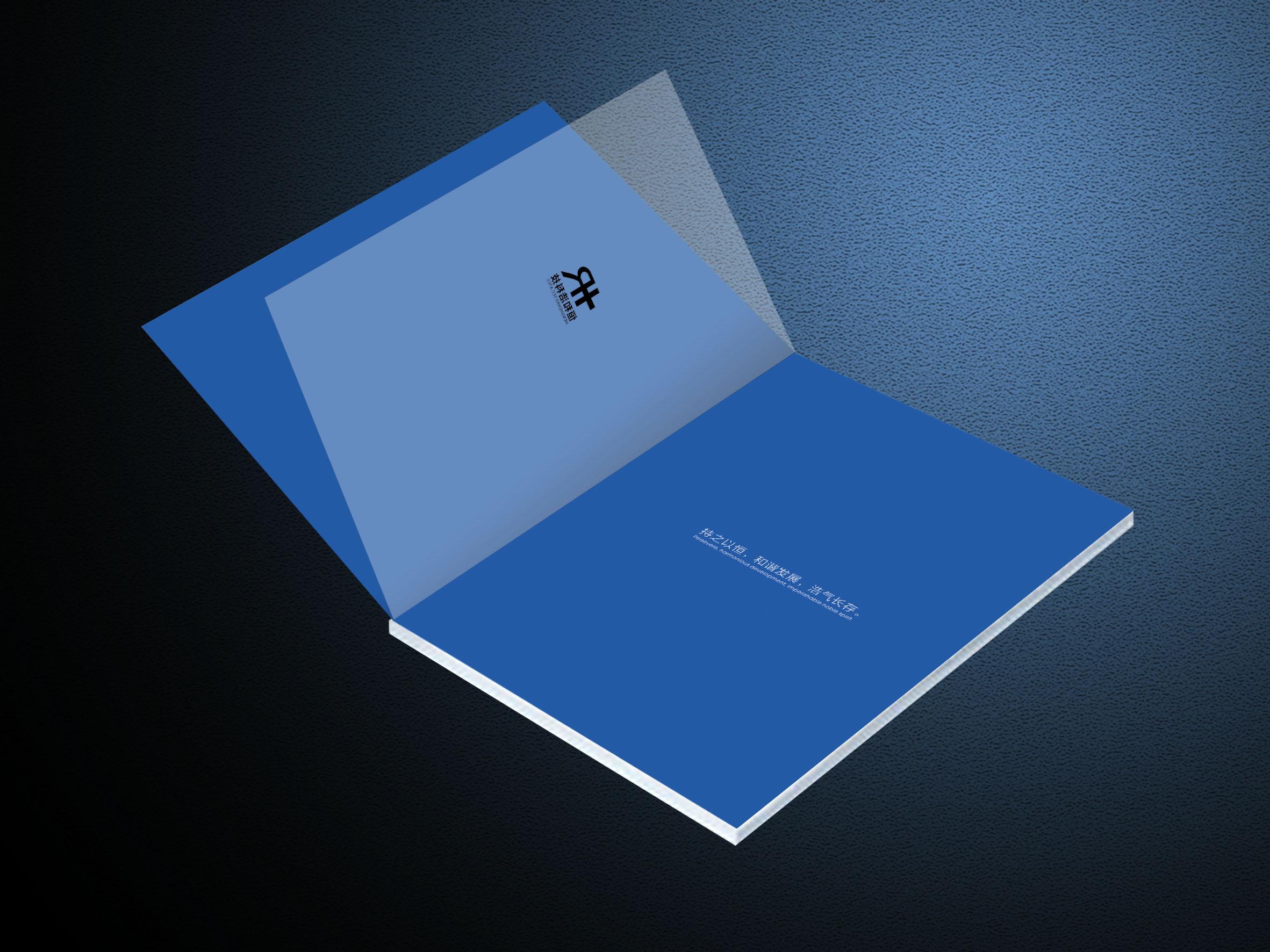 长治DM单设计公司提醒设计师在文件输出时注意一些问题