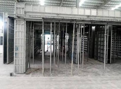 铝模板拆除顺序与安装顺序相反