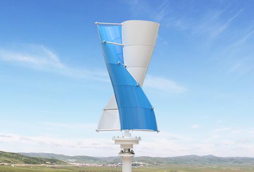 螺旋型:垂直轴风力发电机100W-300W
