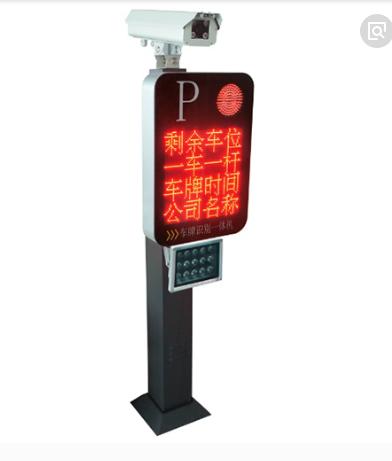云南车牌自动识别系统