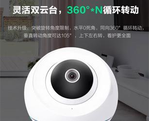 智能云台摄像头360°