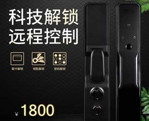 北京AG平台app