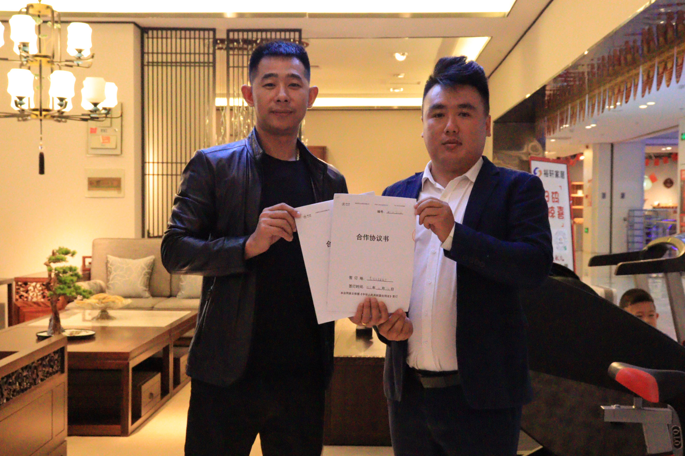 好易居智能品牌与北京裕轩家具达成友好合作关系